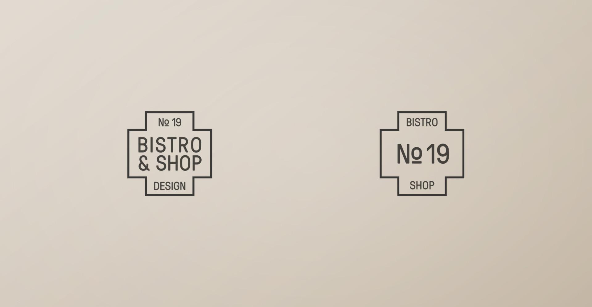 STUDIO KOSATKO Bistro No. 19